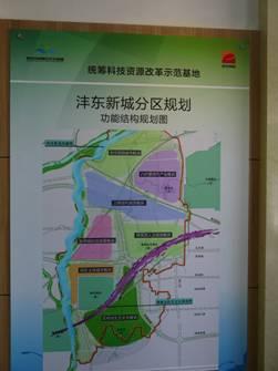 沣东新城规划图
